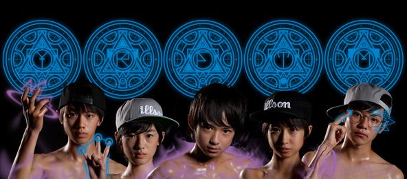 MAGIC BOYS (左から: MCユウト、MCリュウト、MCフウト、MCトーマ、DJマヒロ) (okmusic UP's)