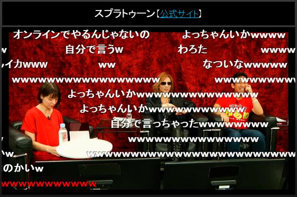YOSHIKIがマックスむらいとゲーム実況3番勝負! (okmusic UP's)