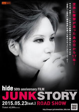 "隐藏50周年纪念FILM""JUNK STORY""(okmusic UP's)"