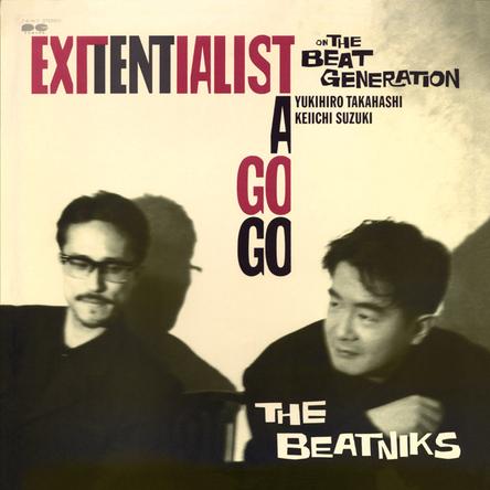 アルバム『EXITENTIAIST A GO GO-ビートで行こう-』 (okmusic UP's)