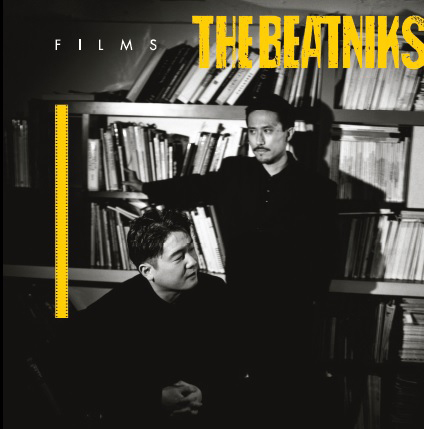 DVD『FILMS THE BEATNIKS』 (okmusic UP's)