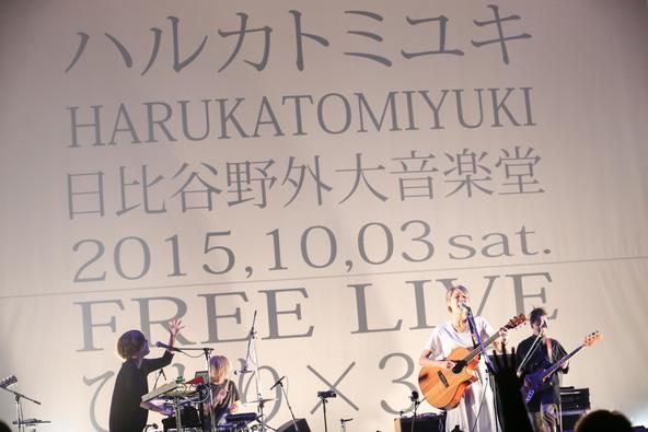 10月3日(土)@日比谷野外大音楽堂 (okmusic UP's)