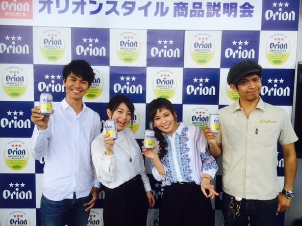 10月5日@オリオンビール株式会社 商品説明会 (okmusic UP\'s)
