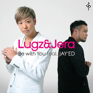 配信シングル「Be with You feat. JAY'ED」 (okmusic UP\'s)