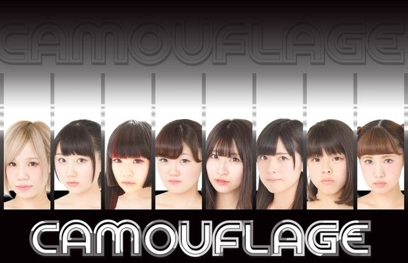 """名古屋発アイドル""""CAMOUFLAGE"""" (okmusic UP's)"""