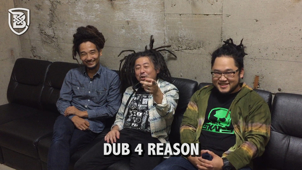 DUB 4 REASON (okmusic UP's)