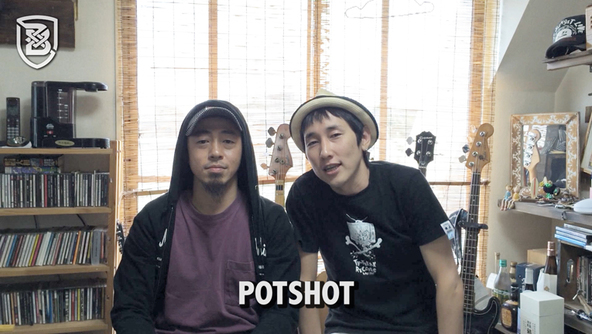 POTSHOT (okmusic UP's)