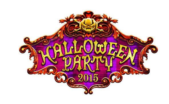 「HALLOWEEN PARTY 2015」ロゴ (okmusic UP\'s)