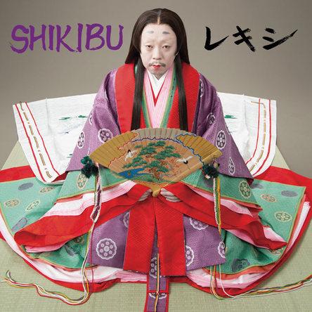 シングル「SHIKIBU」【通常盤】(CD) (okmusic UP's)