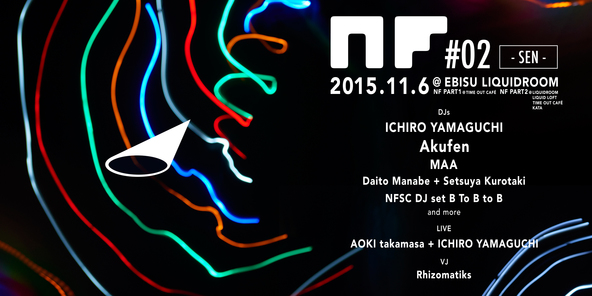 『NF #02-SEN- 』 (okmusic UP's)