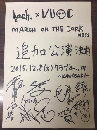 イベント開催発表時に配布されたメンバー手書きチラシ (okmusic UP's)