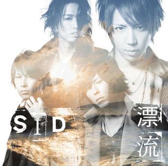 シングル「漂流」【初回限定盤A】(CD+DVD+カレンダー) (okmusic UP's)