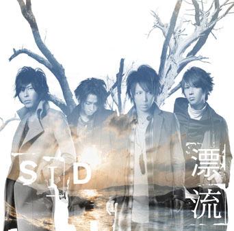 シングル「漂流」【通常盤】(CD) (okmusic UP's)