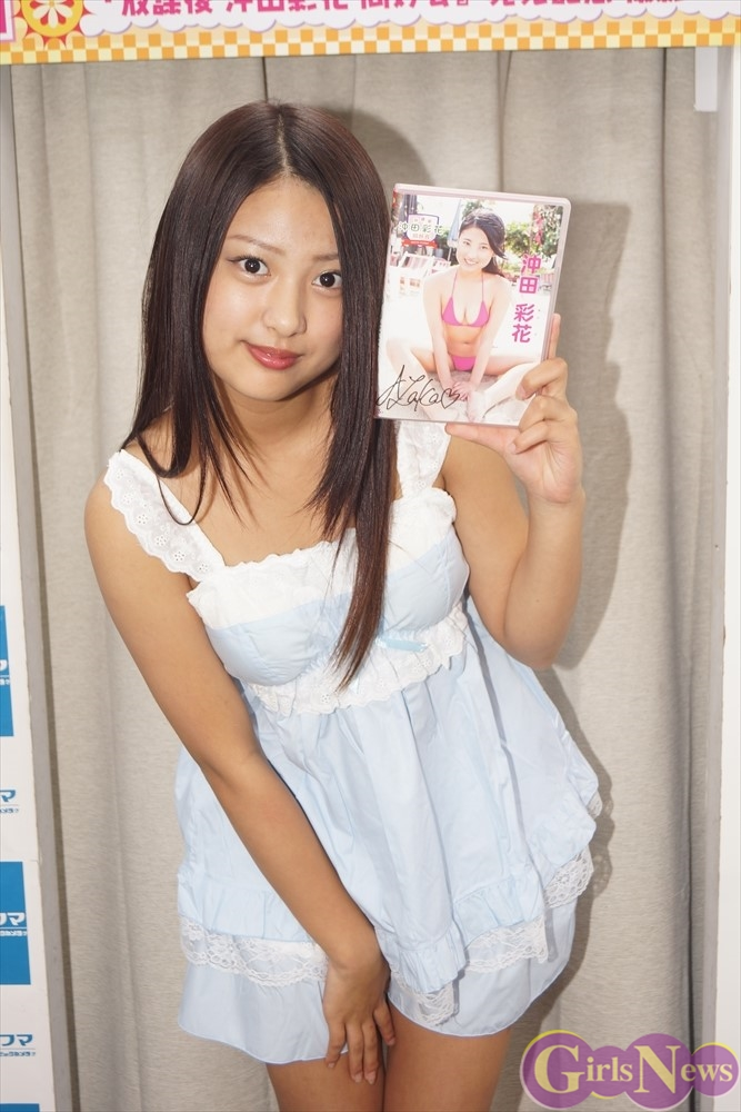 沖田彩花の画像 p1_34