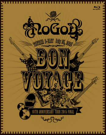 Blu-ray『BON VOYAGE -10TH ANNIVERSARY TOUR 2015 FINAL-』(外箱) (okmusic UP's)