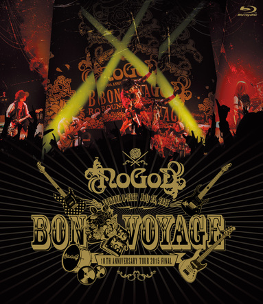 Blu-ray『BON VOYAGE -10TH ANNIVERSARY TOUR 2015 FINAL-』 (okmusic UP's)