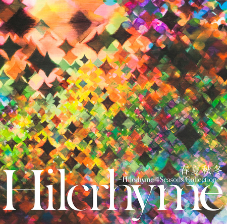 アルバム『春夏秋冬〜Hilcrhyme 4Seasons Collection〜』【初回限定盤】(CD+DVD) (okmusic UP\'s)