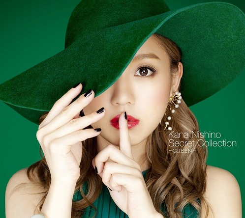 アルバム『Secret Collection ~GREEN~』【初回生産限定盤】(CD+DVD) (okmusic UP's)