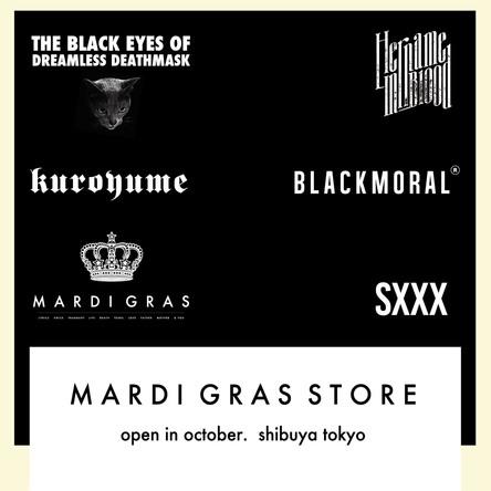 「MARDI GRAS STORE」取り扱いブランド (okmusic UP's)