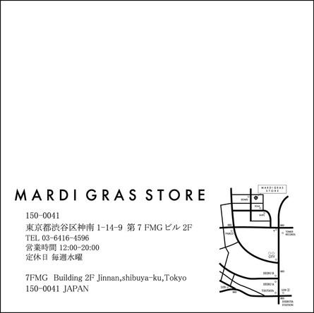「MARDI GRAS STORE」アクセス (okmusic UP's)