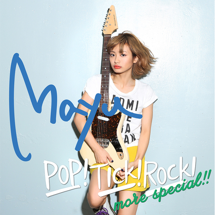 ミニアルバム『POP!TICK!ROCK! more special!!』 (okmusic UP's)