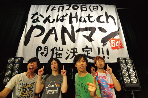 PAN (okmusic UP's)