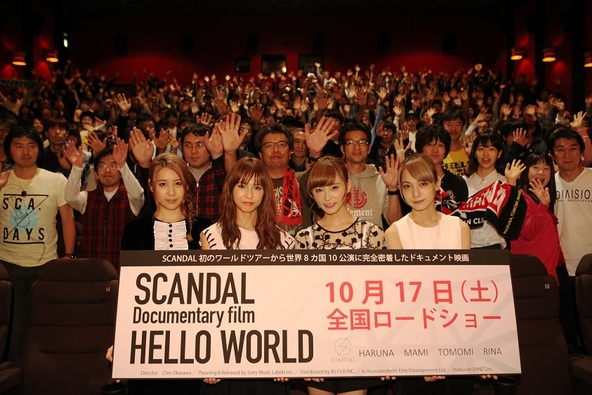 "映画『SCANDAL ""Documentary film「HELLO WORLD」""』公開初日の舞台挨拶 (okmusic UP's)"