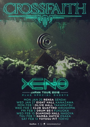 「XENO WORLD TOUR 2016 : JAPAN」 (okmusic UP's)