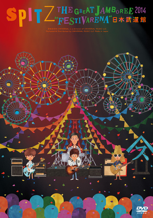 "Blu-ray&DVD『THE GREAT JAMBOREE 2014 ""FESTIVARENA"" 日本武道館』 (okmusic UP's)"