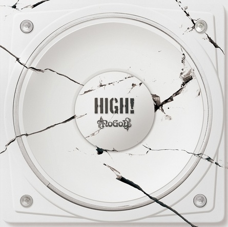 シングル「HIGH!」 (okmusic UP's)