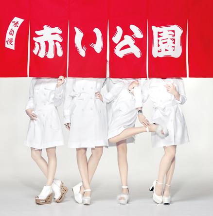 シングル「KOIKI」【通常盤】(CD) (okmusic UP's)