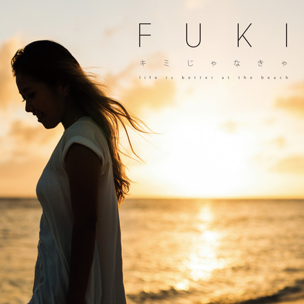 FUKI (okmusic UP's)