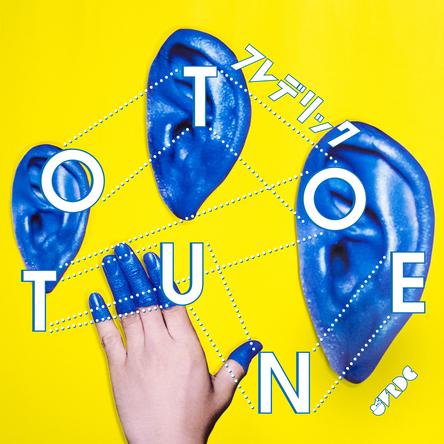 """迷你专辑""""OTOTUNE""""(okmusic UP's)"""