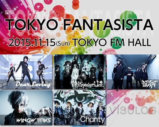 「TOKYO FANTASISTA」告知画像 (okmusic UP's)