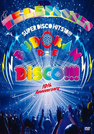 DVD『武道館 DE DISCO!!!~SUPER DISCO Hits 10!!! the telephones 10th Anniversary~』 (okmusic UP's)