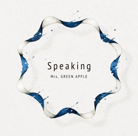シングル「Speaking」【初回盤】(CD+DVD) (okmusic UP\'s)