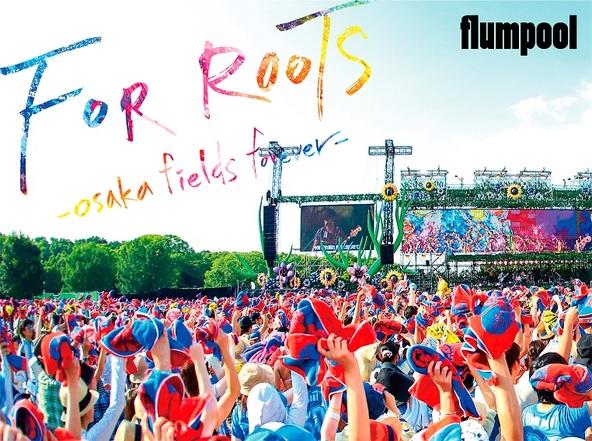 Blu-ray & DVD  『flumpool 真夏の野外★LIVE 2015 「FOR ROOTS」  ~オオサカ・フィールズ・フォーエバー~ at OSAKA OIZUMI RYOKUCHI』 (okmusic UP's)