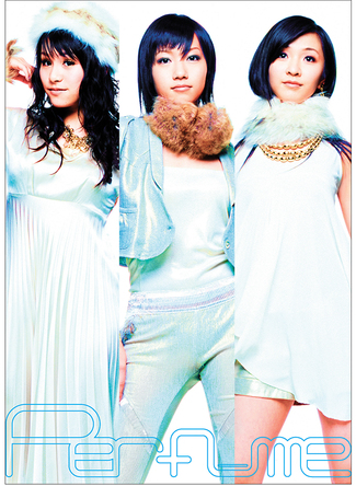 アルバム『Perfume ~Complete Best~』 (okmusic UP's)