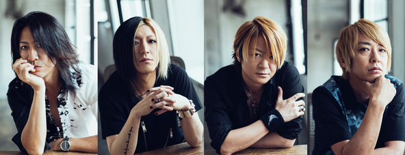 GLAY (okmusic UP\'s)