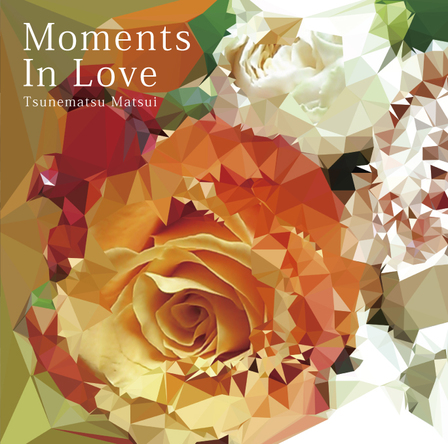 アルバム『Moments In Love』 (okmusic UP's)