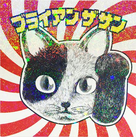 キラキラ招き猫ステッカー (okmusic UP's)