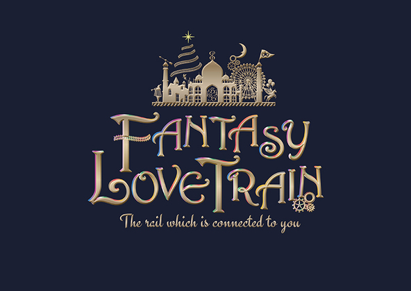 「超特急 CHRISTMAS ONEMAN LIVE 2015 Fantasy Love Train〜君の元までつながるRail〜」ロゴ (okmusic UP's)