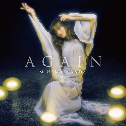 アルバム『 AGAIN 』 (okmusic UP's)