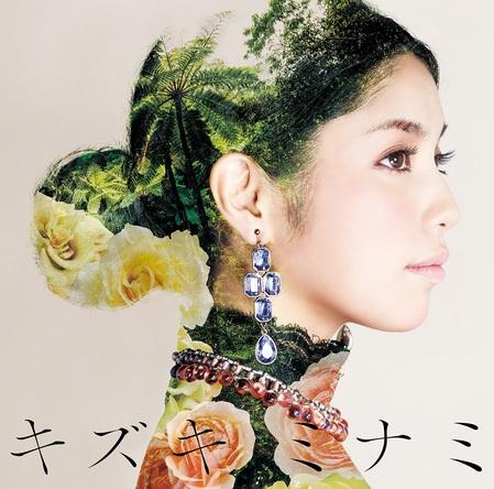 アルバム『尊々加那志~トウトガナシ~』 (okmusic UP's)