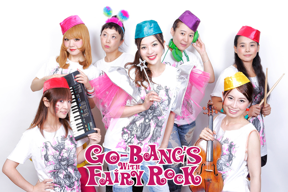 GO-BANG'S with Fairy Rock (okmusic UP's)