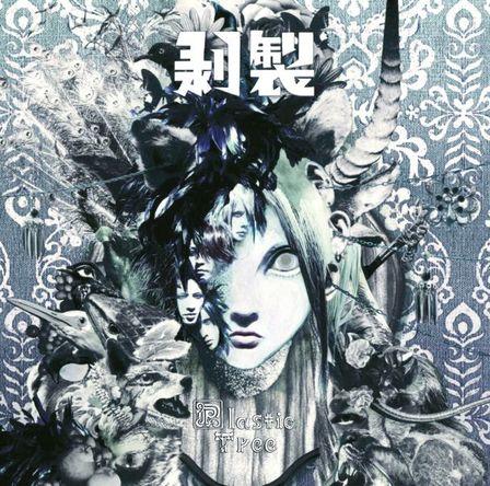 アルバム『剥製』【通常盤】(CD) (okmusic UP's)