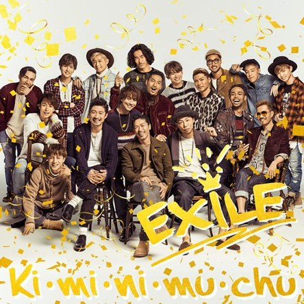 シングル「Ki・mi・ni・mu・chu」【CD+DVD】 (okmusic UP's)