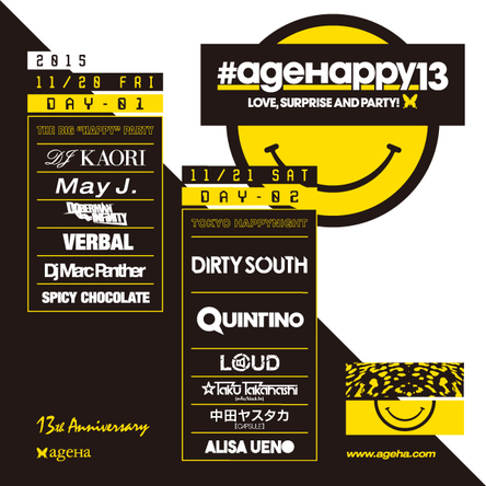 『ageHa 13th Anniversary 「#ageHappy13」』 (okmusic UP\'s)