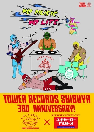 タワーレコード渋谷店 リニューアル3周年記念ポスター (okmusic UP's)