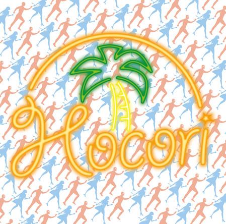 Hocori×ユキヒーロープロレス コラボ盤「Tag」 (okmusic UP's)